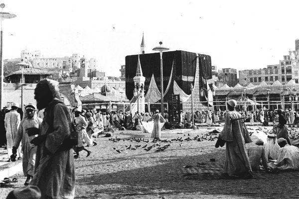 Ka'bah 1889