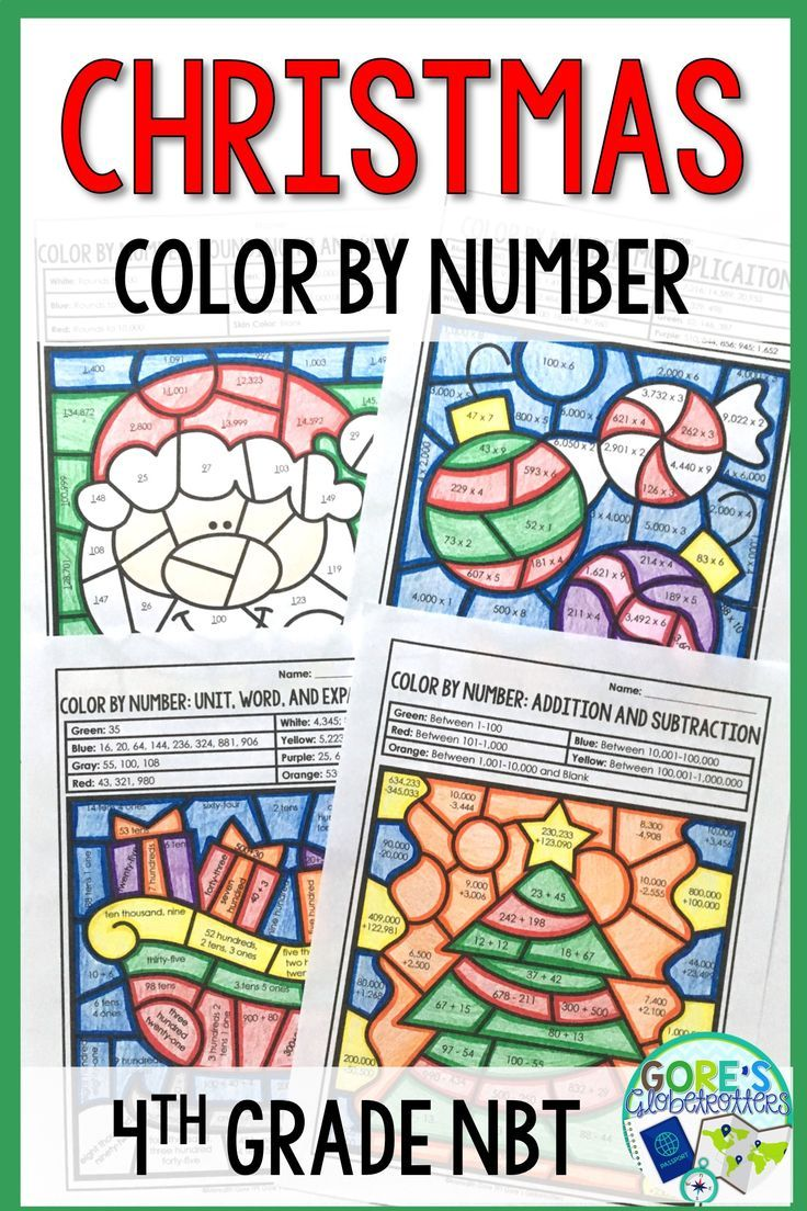small resolution of Christmas Math Worksheets Color by Number 4th Grade   Christmas math  worksheets