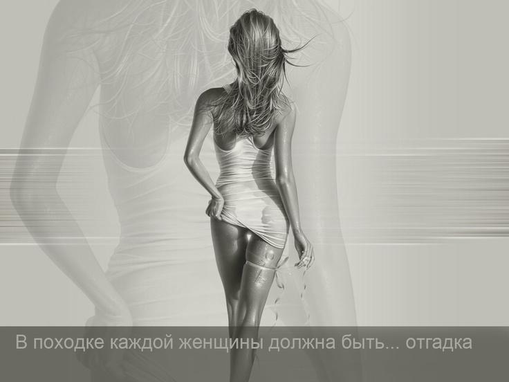 Разгадка находится в www.anyfly.ru