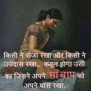 Latest quotes in hindi image   Latest quotes in hindi image Romantic Love Shayari image For Him in Hindi 2016 Romantic Love Shayari in Hindi hd image 2016