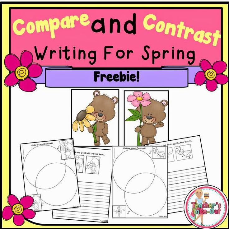 Free Spring Compare and Contrast Writing for Spring.