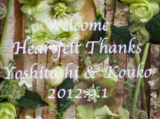 白樺ウェルカムボード|白樺の森に咲く花々をウェルカムボードにしました結婚式におすすめです。