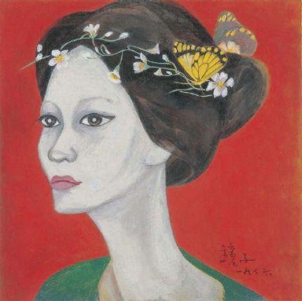 (Korea) Self portrait by Chun Kyung-ja (1924-2015)