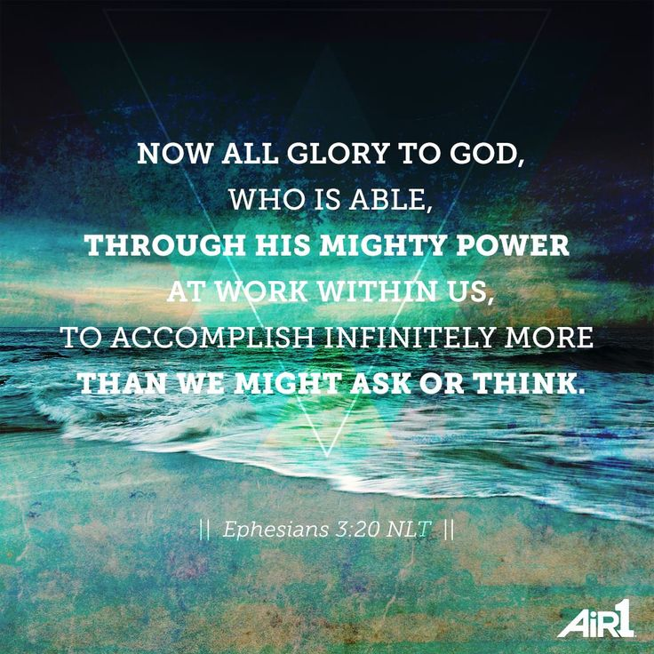 Bible Verse of the Day - air1.cta.gs/016 #VOTD #Bible #Air1