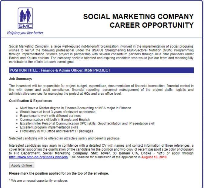 Social Marketing Company SMC Job Circular 2018 - www smc-bd