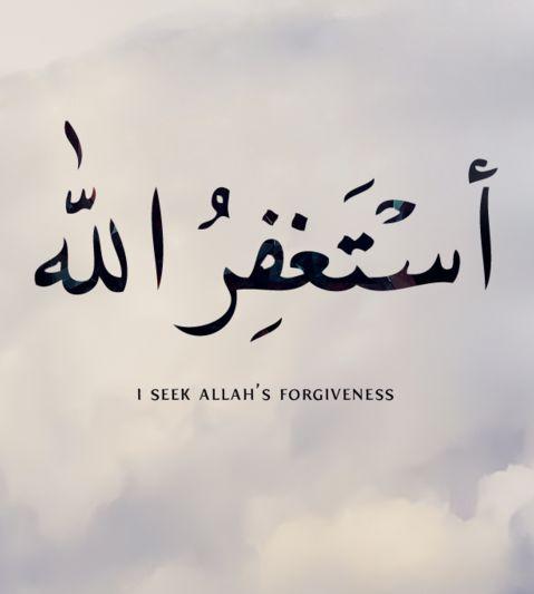 Prayer for forgiveness Originally found on: yaminerraji