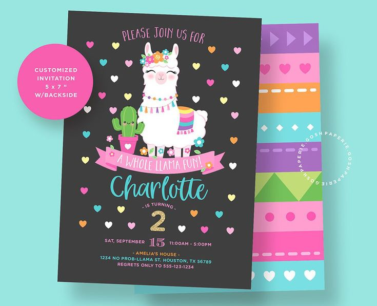 Llama Invitation. Llama Birthday Party. Llama Party Supplies. Llama Party Decorations. Llama Print. Llama Fun