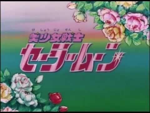 「美少女戦士セーラームーン」 OP