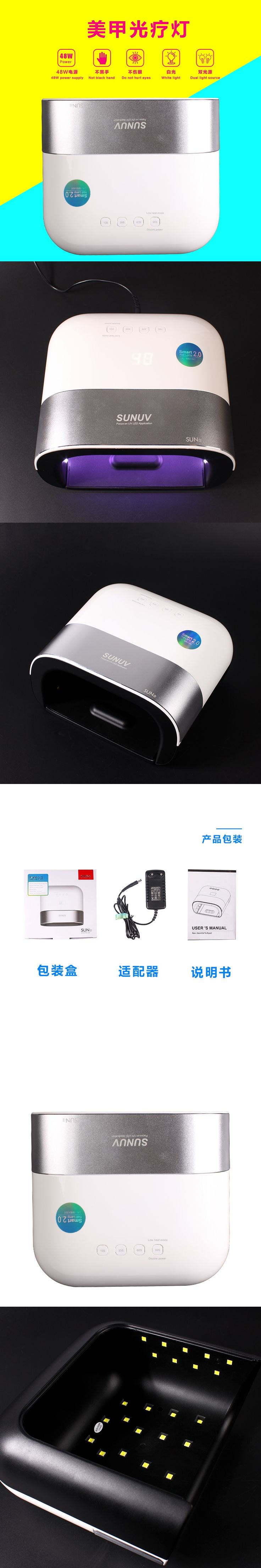LED UV Lamp 48W with Smart Timer Memory Invisible Digital Timer Display  SUN3 Smart 2.0 Nail Dryer For Nails