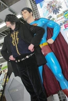 Michael, I think you fit the Peter Pan image better ,but you can still be my super hero any day!