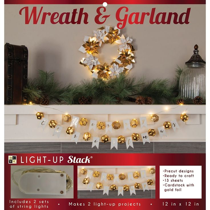 American Crafts Dcwv DIY Light Up Project Stack-Poinsettia Wreath, Ball & Fl - poinsettia wreath, ball & flag garland, Poinsettia Wreath/Ball & Flag Garland poinsettia wreath/ ball & flag garland