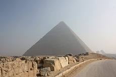 Giza and one of the best days of my life