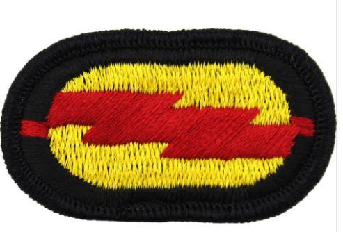 U.S. Army 75th Ranger Regiment 1st Battalion Oval Patch