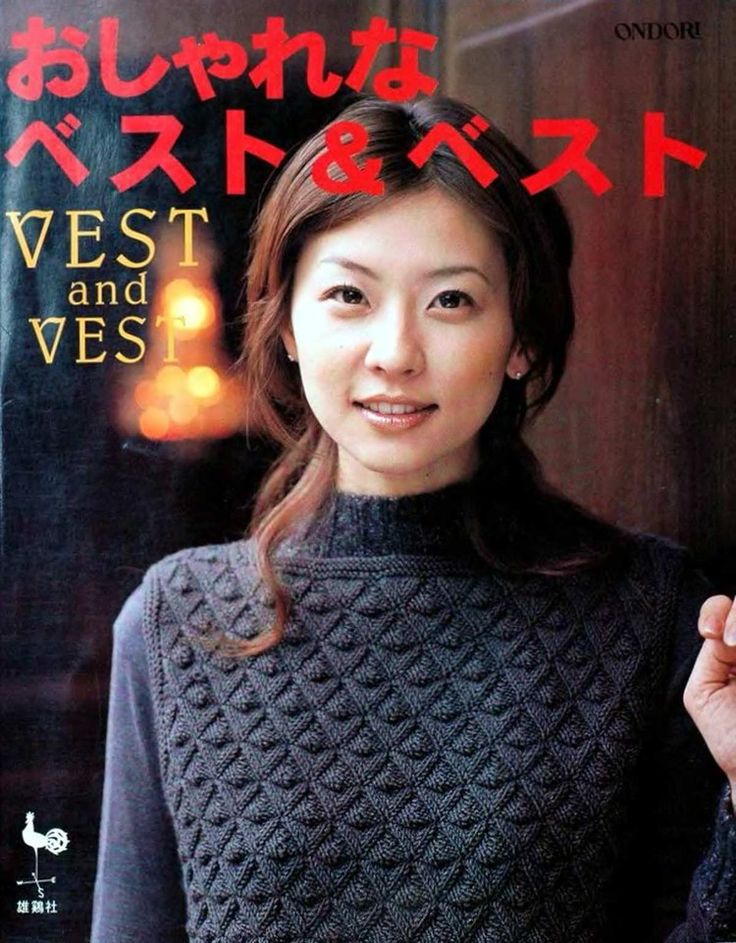 Ondori Vest 2004