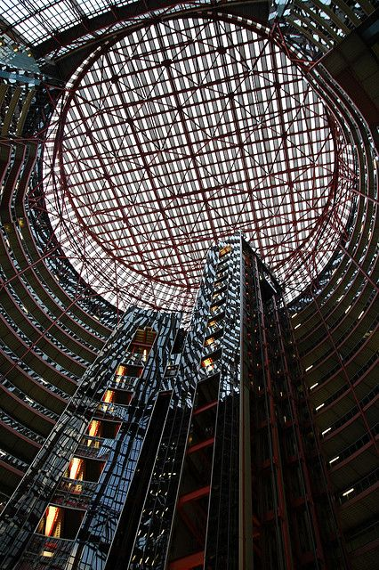 Thompson Center--State of Illinois building--interior (Chicago Pin of the Day, 10/10/2015).