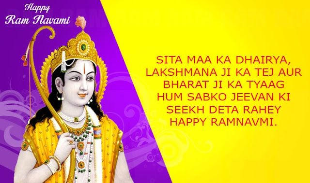 Rama Navami 2017 Wishes: Best Quotes HD Wallpapers SMS WhatsApp GIF image Messages Facebook Status to send Happy Rama Navami greetings!   Ram Navami falls on the ninth day of the spring festival Chaitra Navaratri and marks the birth of Lord Shri Ram.  Rama Navami is a widely celebrated Hindu festival which marks the ninth day of Chaitra Navaratri.Rama Navamior Ramnavmi marks the birthday of Lord Rama Vishnus seventh of the Dashavatar. Ram Navami Tithi this year falls on April 4 2017. The…