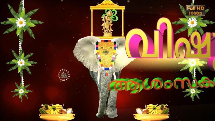 Happy Vishu 2017,Wishes,Whatsapp Video,Greetings,Animation
