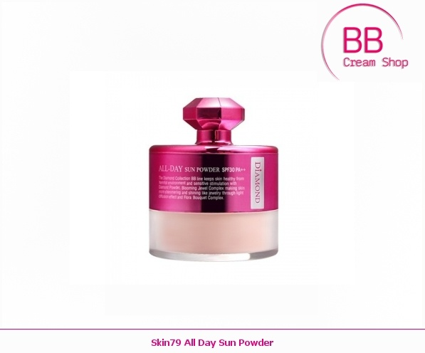 Skin79 Diamond All Day Sun Powder It's a great powder for summer