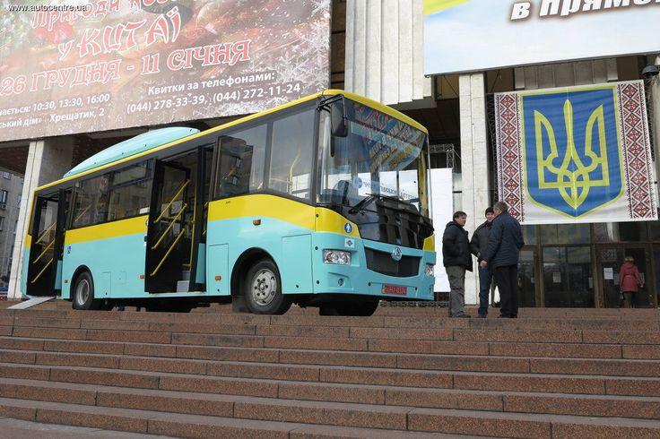 В Украине презентован автобус «Эталон» стандарта Евро 5, работающий на газе