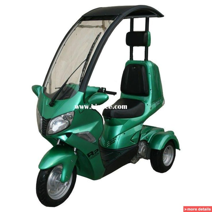 harimoto motors china new car with three tires in white 50cc eec tricycle motorcycle scooter. Black Bedroom Furniture Sets. Home Design Ideas