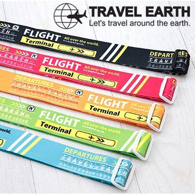 トラベルアース|海外旅行用品|スーツケースベルト TE-051 (TRAVEL EARTH)(ベルト スーツケース キャリー 旅行バッグ おしゃれ 旅行用品 旅行グッズ 海外旅行 トラベルグッズ トラベル ベルト 旅行便利グッズ 旅行用 トラベル用品)