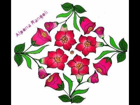 Flower Kolam 15 1 Straight Dot Pongal Kolam New Year 2019 Kolam