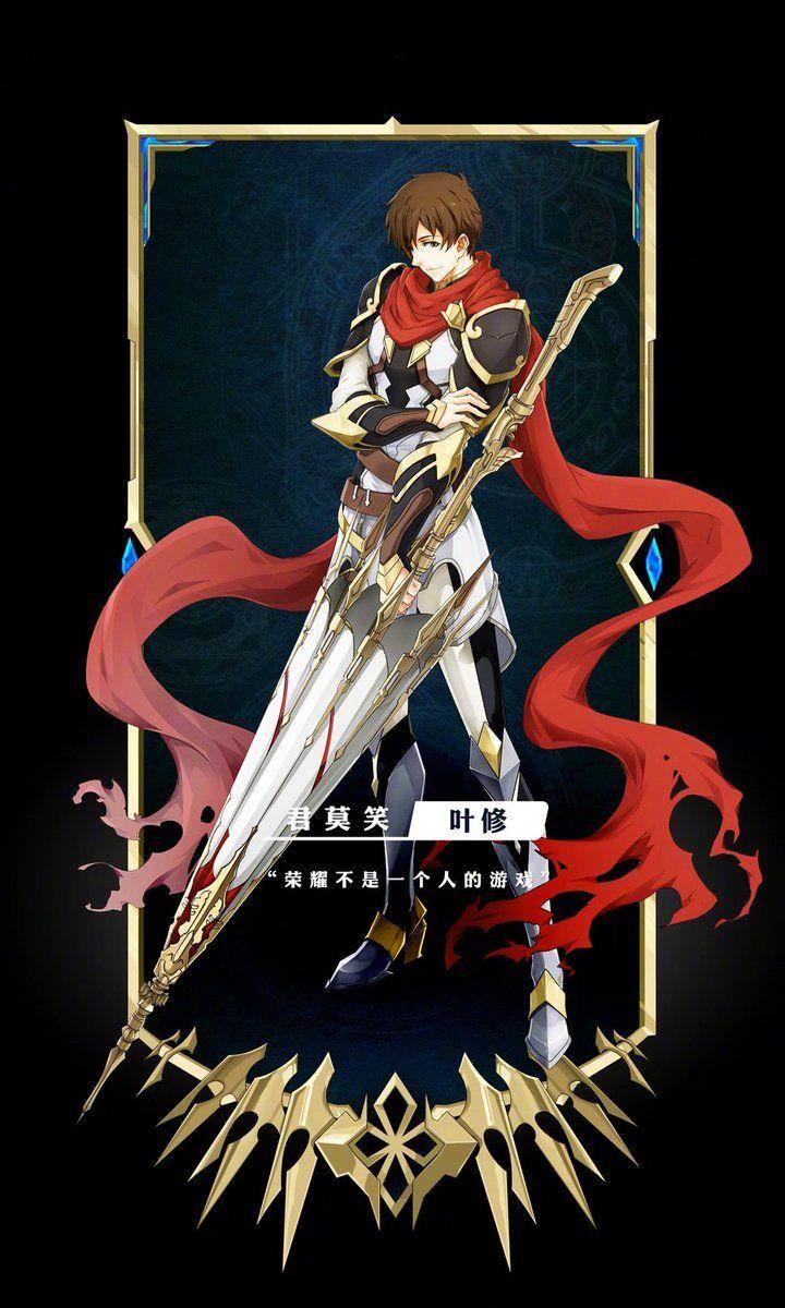 Lord Grim Countdown Card Jpg Jpeg Image 720 1200 Pixels Scaled 82 Anime King Anime Anime Boy