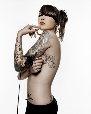 Tattoo #inked #brunette