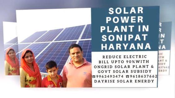 Pin By Dayrise Solar Enerdy Pvt Ltd On Tumblr Solar Energy Solutions Solar Energy Companies Solar Power