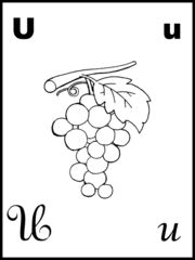 Disegni Alfabeto Carte 1