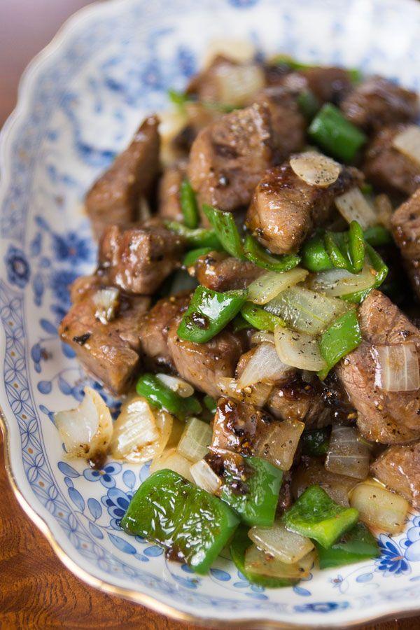 Carne de buey con pimientos verdes