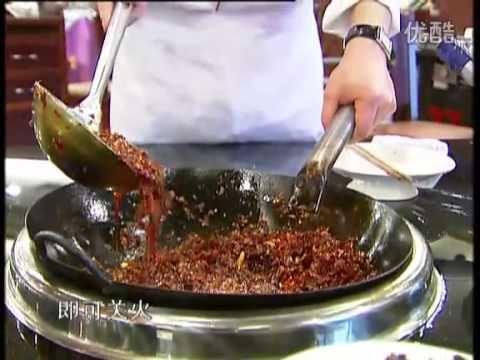 重慶火鍋の作り方