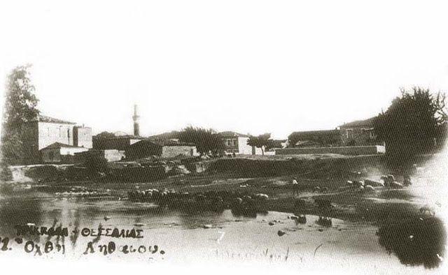 Ιστορικές φωτογραφίες από τα Τρίκαλα!!! – ΤΡΙΚΚΗPress – Τα νέα των Τρικάλων
