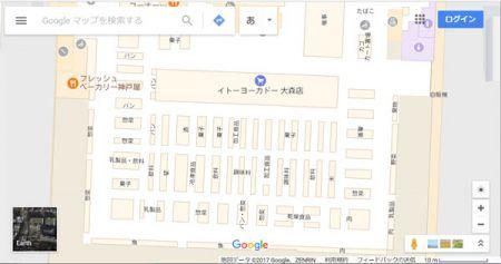 グーグルマップスーパーの陳列棚を表示同様の発見もR25 - Yahoo!ニュース