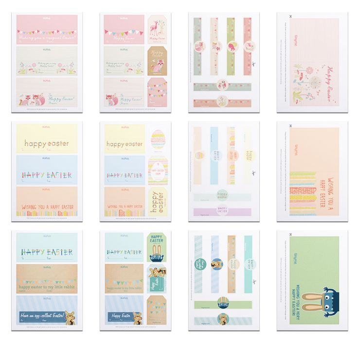Free Easter Printables from Tinyme ~ Tinyme