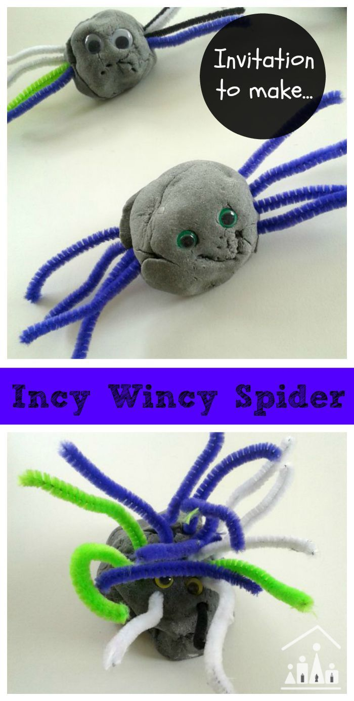 Let your kids make their own playdough and then use it to create an Incy Wincy Spider. Uses pipe cleaners and googly eyes as well.