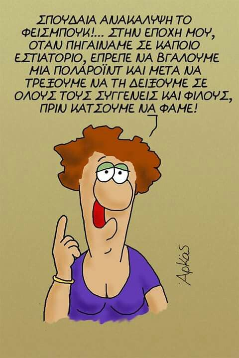 Facebook by arkas