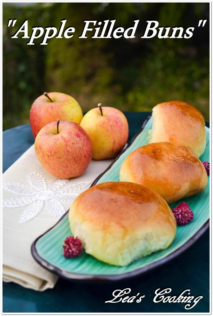 """Lea's Cooking: Apple Filled Buns """"Bulochki"""" {Russian Yeast Rolls} This is the easiest dough recipe ever!!!"""