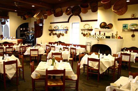 Santorini Restaurant, Greektown