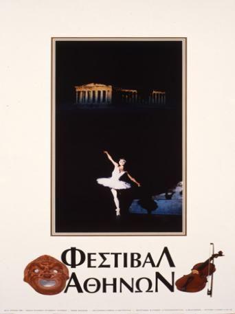 ΦΕΣΤΙΒΑΛ ΑΘΗΝΩΝ 1989. Σχεδιαστής σύνθεσης ο Ν. Κωστόπουλος για τον EOT.