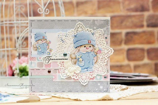 ScrapBerry's: Bunny My Little Star - Bunny Birthday