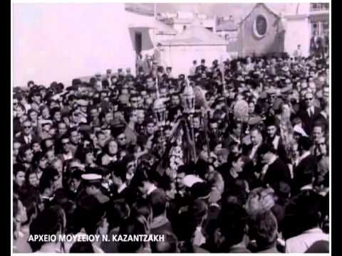Φίλμ ντοκουμέντο.Η κηδεία του Καζαντζάκη.