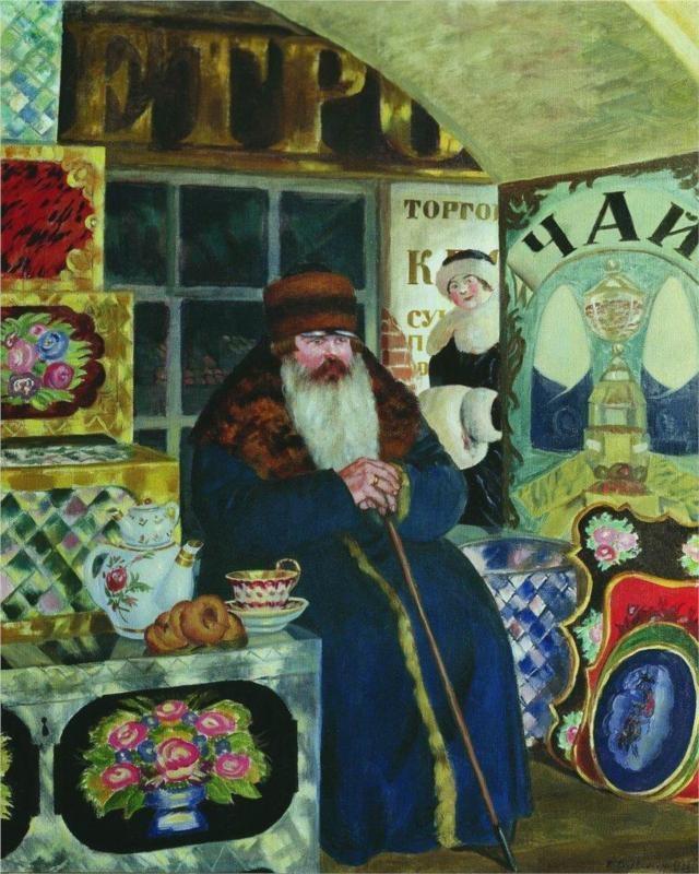 Merchant - Boris Kustodiev, 1923