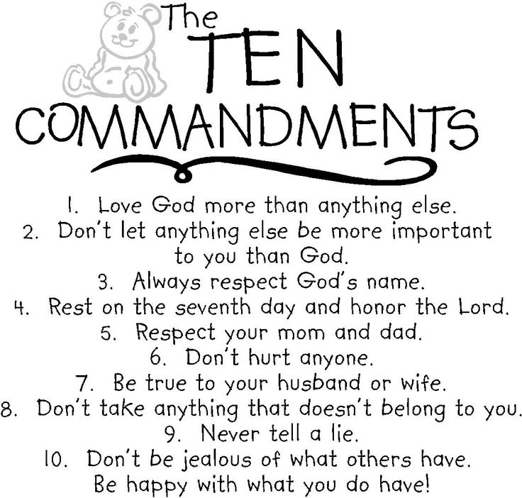 10 best ~ THE TEN COMMANDMENTS ~ THE 10 COMMANDMENTS