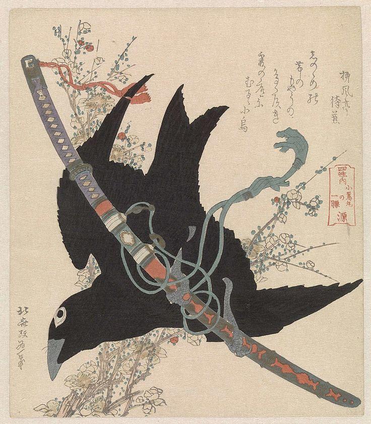 29 best maa ganga shrishti images on pinterest goddesses filehet zwaard kogarasumaru van de minamoto familieeg fandeluxe Images