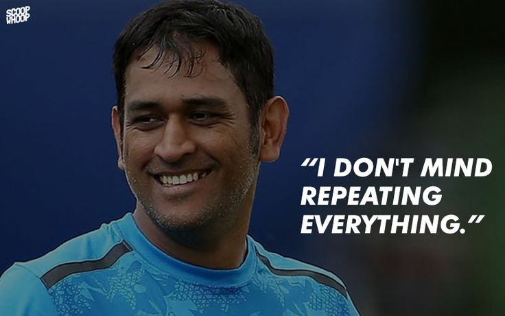 Having won the World Cup in T20s and ODIs and also having won the Champions Trophy final, he was asked what he was left with.