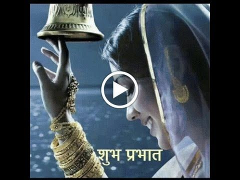Good morning/suprabhat video/jai sri krishna/sri radhe radhe - YouTube