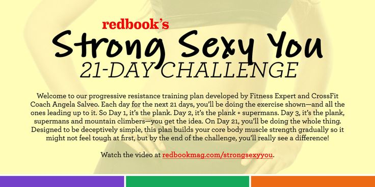 Redbook's Strong Sexy You 21-Day Challenge  - Redbook.com