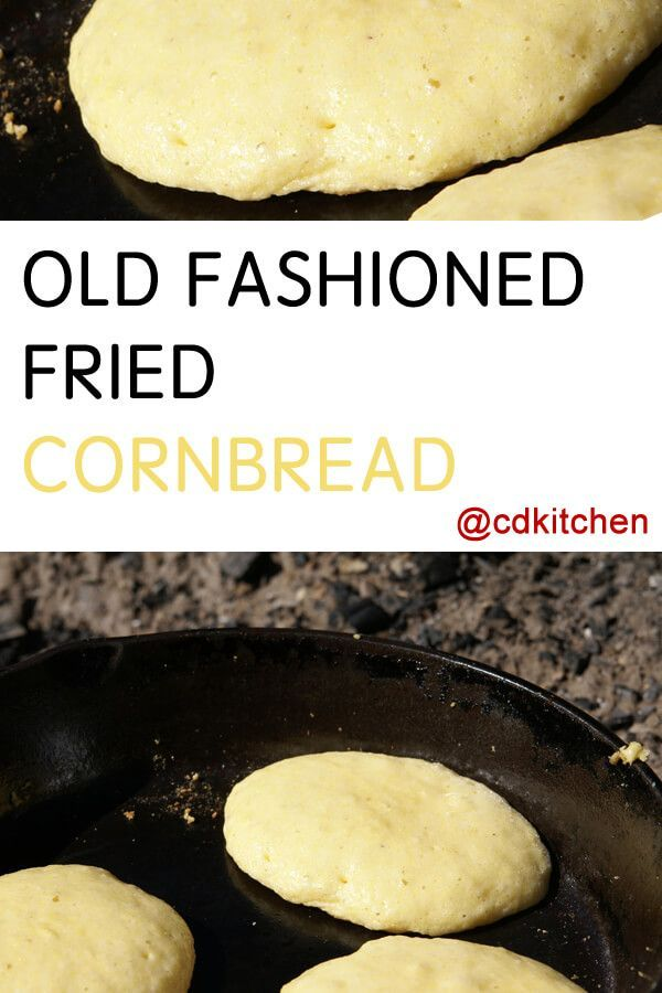Old Fashioned Southern Fried Cornbread