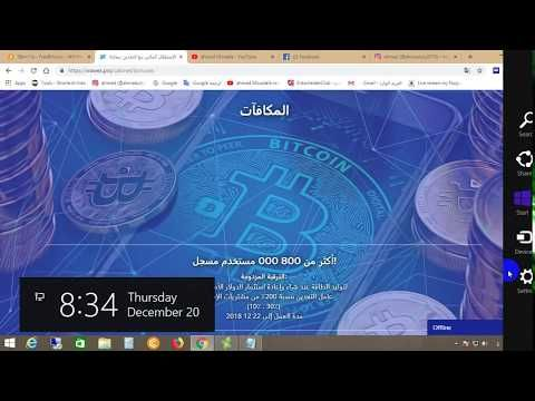 cloud mining 10 Best and Biggest Bitcoin Mining Pools 2019
